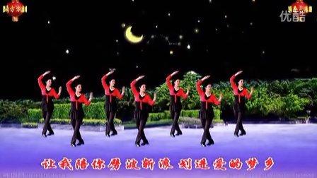 方方广场舞《醉月亮》《原创》《参赛作品》