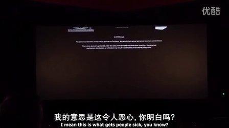 《钢铁侠3》片尾彩蛋(带字幕国外枪版)