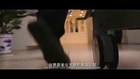 换脸新娘(微电影)