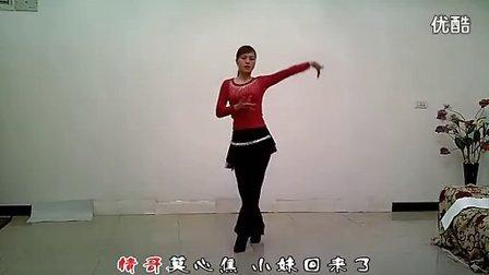 情人桥-惠汝广场舞