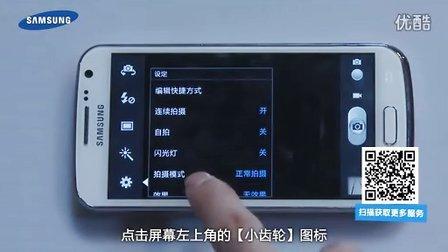 三星手机如何将拍摄的照片直接保存到存储卡I9260I9268