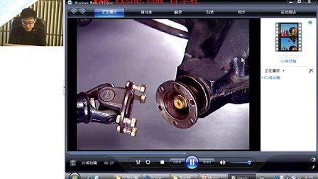 吉林大学 汽车构造 教学视频 35