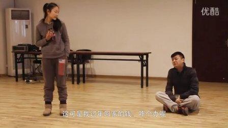 芮歌文化专业表演艺考培训-命题小品 捡钱包