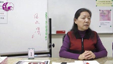 诅咒或破坏风水的果报-伶姬因果观座谈会实况录像 (00293)