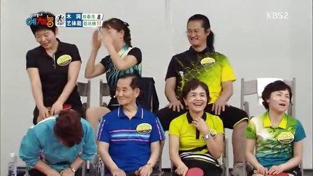 中字.130430.我们小区的艺能.E04.昌珉、姜虎东
