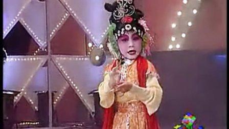 VCD京剧决赛第三届全国少儿艺术电视大赛
