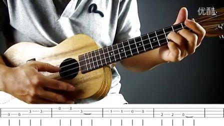 原味制造音乐教室尤克里里入门教程第二课小星星单音练习