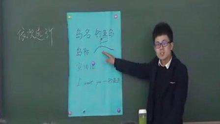 【专题培训】大连理工大学城市大学城市学院冷键老师培训成果展示