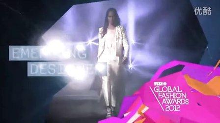 WGSN Global Fashion Awards 2012 - Awards Ceremony, The Savoy