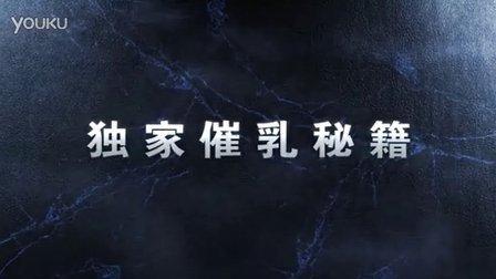 柳州催乳师培训 贝康催乳师培训视频
