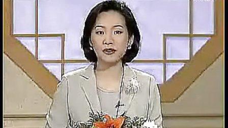 韩语入门学习视频教程40