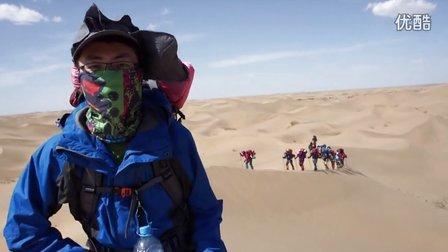 2013年五一  库布其沙漠   激情穿越
