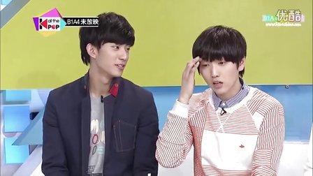 【HLW】130430 All The K-pop B1A4未放映影像 中字
