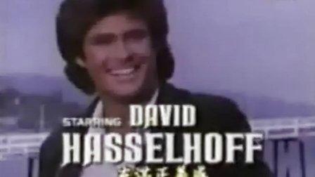 【童年回憶】1985台灣中視外國影集《霹靂遊俠》片頭(中文配音)