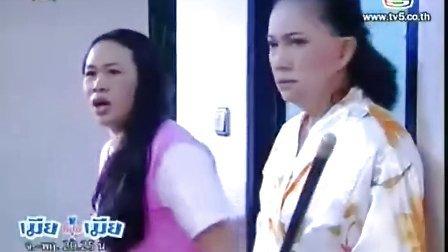 【PB小屋字幕组】【泰语中字】《不是我老婆?!》第5集