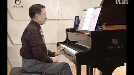 第十级 - 辉煌的大圆舞曲(Op.34 No.3)(讲解)