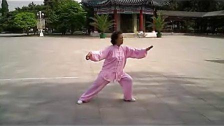 北京陈式太极拳83式-秦兰玲