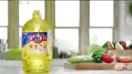 多力黄金3益葵花籽油(版本)