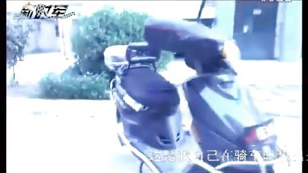 原创【我爱发明】电动车座椅靠背