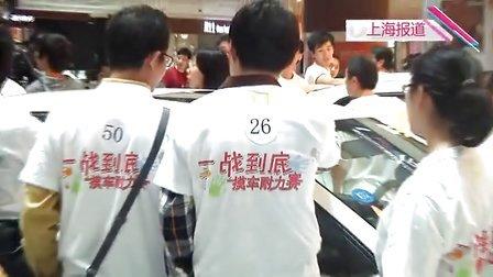 摸车耐力赛上海开战 20130503