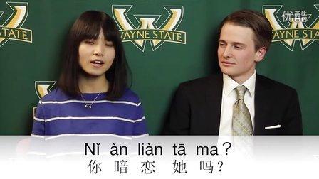 Learn A Chinese Phrase#20: Dark Love