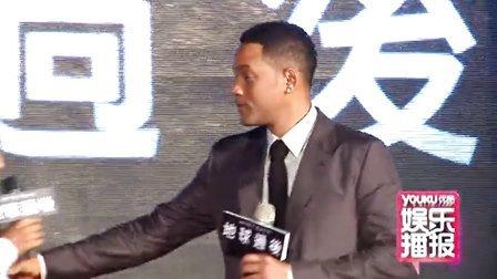 史密斯父子台北宣传 20130504