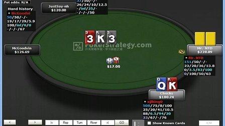 【德州扑克教学】BSS-SH补习班 - noobandy会员牌局评论视频