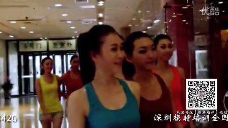 广东模特培训中心 广东模特培训学校 广东模特培训机构