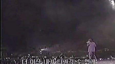 旻鐘《悲願》<비원> [Digital Concert 99 ]