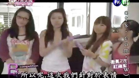 亚洲天团争霸战-20120817-第13集