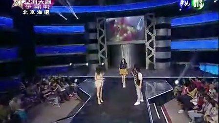 百度吴宗宪吧-亚洲天团争霸战-20120928