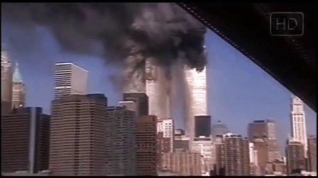 911世贸中心遇袭十周年回顾 超清