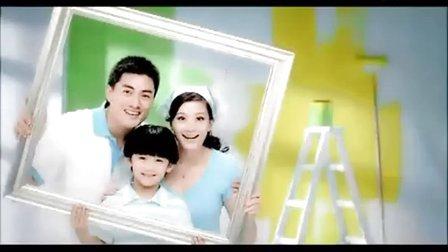 广东星艺装饰央视宣传片(双语) 绵阳星艺 绵阳装饰