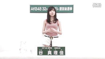 HKT48 研究生 谷真理佳 (Marika Tani) (HD)