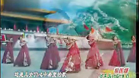 杨艺民族舞蹈 今天是你的生日