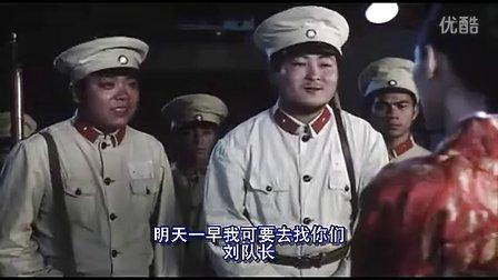 二战 国语《缴枪不》全集-0009