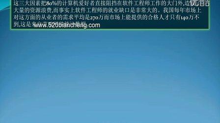c语言程序设计 谭浩强主讲51单片机c语言视频教程
