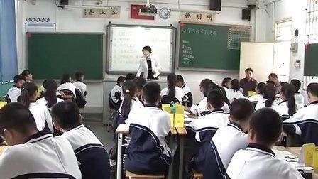 七年級曆史与社会優質課展示《养成良好学习习惯》人教版罗老师
