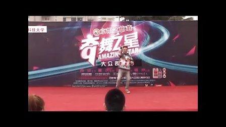奇舞之星西安精彩表演合辑