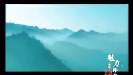 广西隆林各族自治县宣传片