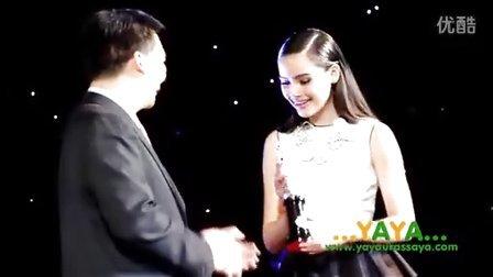 20130504 Mekhala颁奖礼Yaya获最受大众欢迎女主演奖饭拍片段