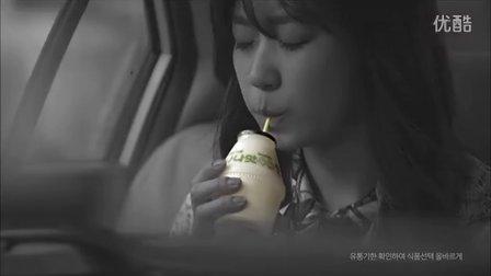 韩国 【宾格瑞 香蕉牛奶】 广告