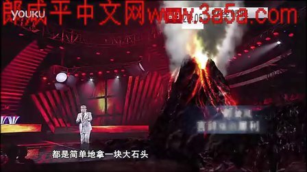 2013财经郎眼改版宣传片 超清