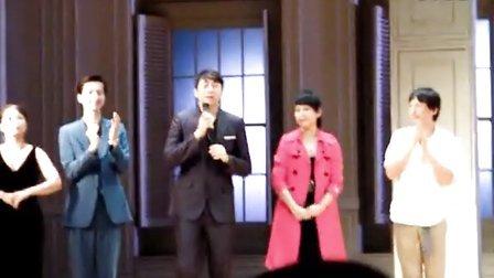 《红娘的异想世界之在西厢》2011.8.19 杭州场谢幕片断2