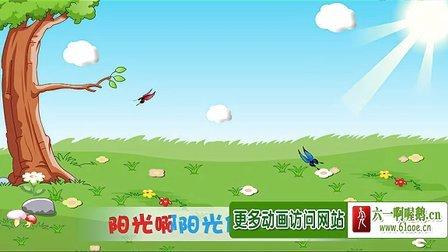 儿歌:小草-小草儿歌-小草儿歌视频-儿歌网