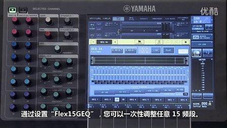 CL系列调音台在线培训——3.9. 使用虚拟机架