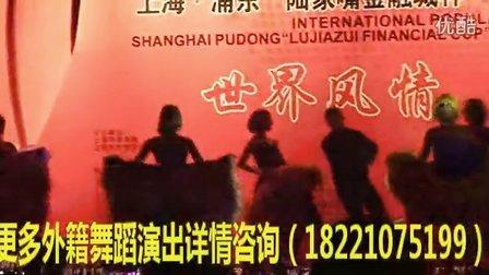 外籍舞蹈康康舞给你视觉的享受的舞蹈