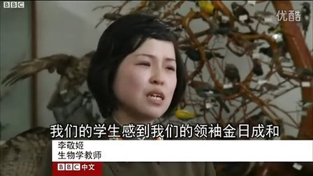 BBC中文网视频:朝鲜军事学院探秘