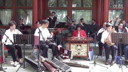 北海民乐队民乐合奏-打起手鼓唱起歌 2013.5.4