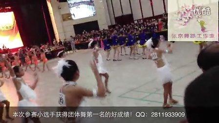 张京舞蹈工作室 金五星五月花全国少儿拉丁舞比赛现场视频